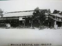 岩根小学校から分離前の校舎